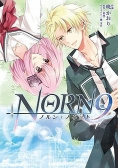 Norn 9 - Norn + Nonet  The story takes place a little in the future. Guided by one particular song, young elementary-schooler Suzuhara Sorata, from the Heisei Era, is warped through a time skip to an unfamiliar place that looks much like the to...