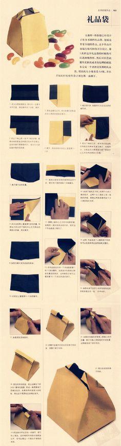 一张纸折出一个储物袋