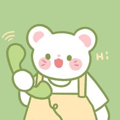 Cute Pastel Wallpaper, Kawaii Wallpaper, Kawaii App, Iphone Wallpaper App, Cute App, Pop Stickers, Phone Themes, Wallpaper Aesthetic, App Covers