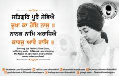 Sikh Quotes, Gurbani Quotes, Punjabi Quotes, Guru Angad Dev Ji, Guru Purab, Shri Guru Granth Sahib, True Words, Motto, Pure Products