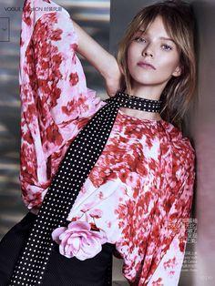 Sasha Luss In 'Shadows play' By Sharif Hamza For Vogue China January2015 - 3 Sensual Fashion Editorials   Art Exhibits - Anne of Carversville Women's News