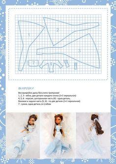 Monster High dress pattern.: