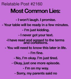 So true! I always say I won't laugh to get people to tell me whatever it is. Little do they know, I mute myself or act like I have another call to laugh!!
