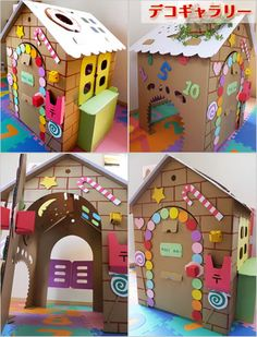 ダンボールハウスおもちゃ誕生日プレゼント段ボールハウスプレイハウス