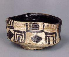 織部茶碗 桃山時代末から江戸初期頃