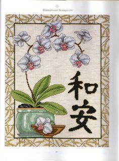Borduurpatroon Bloem- Plant- Dier *Cross Stitch Flower- Plant- Animal  ~Orchidee 1/5~