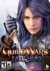 Guild Wars Factions pc cheats