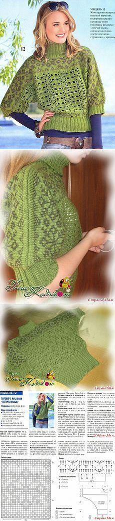 Вязаный свитер с горлом. Вязаные женские свитера со схемами   Домоводство для всей семьи