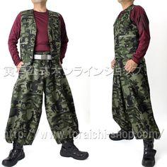 Toraichi 4441-611 Vest 4441-418 Cho-cho long pants