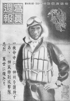"Japanese WW2 ""The Kamikaze - Divine or spirit wind"""