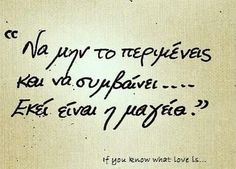 Ακριβώς... Poetry Quotes, Words Quotes, Wise Words, Sayings, Favorite Quotes, Best Quotes, Love Quotes, Inspirational Quotes, Smart Quotes