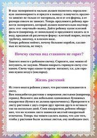 Молодая мама | ВКонтакте