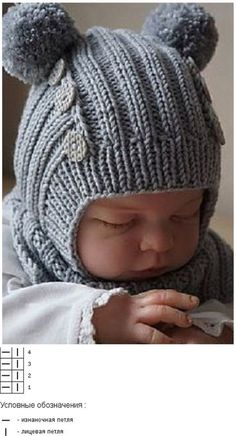 Cap With Knitting Needles Newborn Knitted - Diy Crafts Knit Baby Sweaters, Baby Hats Knitting, Knitting For Kids, Baby Knitting Patterns, Free Knitting, Knitted Hats, Booties Crochet, Knit Crochet, Baby Booties