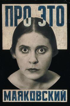 Pinacoteca e IMS apresentam obra do artista que tomou de assalto a fotografia