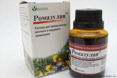 «Ромазулан» это противомикробный и противовоспалительный препарат, состоящий из экстракта ромашки аптечной и эфирного масла ромашки (живой азулен).  Цветки ромашки уменьшают воспаления, благодаря наличию азулена и эфирных масел ингибируют перекисное окисление липидов, чем обусловлено антиоксидантное действие. Улучшают процессы регенерации тканей, обладают также дезодорирующим и противозудным эффектом.