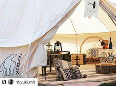 @miyuki.mh さんphoto✨ #こなれ感 がテーマのサイトコーディネート。 雑貨屋のディスプレイのようでありながらも、 力がゆるっと抜けたお部屋ムード❤️ *** ** #キャンプ #アウトドア #テント #ノルディスク #オシャレキャンパー #シロクマ #アスガルド #私の部屋 #インテリアコーディネート #雑貨屋 #ピクニック #デイキャンプ #キャンプギア #ランタン #nordisk #tent #instajapan