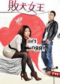 My Queen / T drama/ interesting. Ethan Ruan...will try to finish some day...