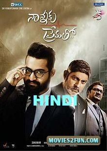 torrent new movies hindi