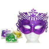 96 units of Mask W/Glitter 22.5x15cm Asst
