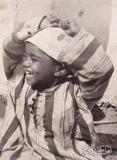 إبتسامة جميلة لطفل من أهل مصر زمان