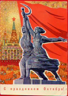 Soviet Postcard -WITH THE HOLIDAY OCTOBER-Vintage Soviet Propaganda Great by RarityFromAfar, $3.99