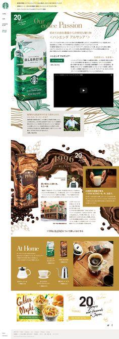 [季節のコーヒー] 初めての自社農園からの特別なコーヒー豆|スターバックス コーヒー ジャパン