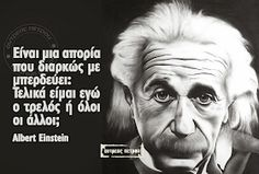 Greek Quotes, English Quotes, Albert Einstein, Philosophy, Literature, The Past, Motivation, Sayings, Life Coaching