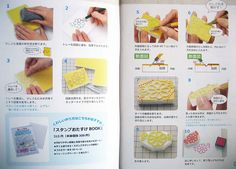 little japanese booklet-stamp designs for carving | Flickr - Photo Sharing!