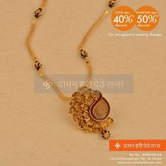 A #Stunning #Gorgeous #Marvelous Piece of Gold #Mangalsutra for you this festive season.