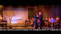 Evgenia Laguna - Time to say Talent Agency, Video Clip, Cool Style, Sayings, Concert, Music, Musica, Style Fashion, Musik