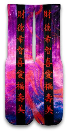 Hyper Flight PRM CES Custom Socks