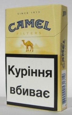 7 Best Camel Cigarettes images in 2015 | Camels, Bactrian