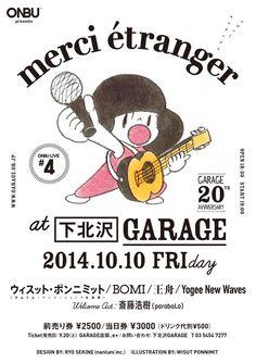"""GARAGE 20th Anniversary"" ONBU LIVE #004『merci etranger』"