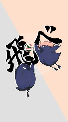 Haikyuu!! | karasuno | kageyama tobio | hinata shouyo |
