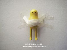 Sticky Monster Lab » Blog Archive » this is not a monster