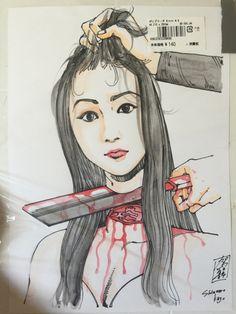babysuccy:  One of my ex boyfriends commissioned Shintaro Kago...