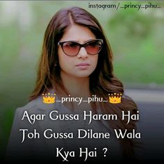 Harami nahi keh skte h depend krta h gussa dila kon raha h😂😂 Hate You Quotes, Bad Words Quotes, New Love Quotes, Maya Quotes, Crazy Girl Quotes, Funny Girl Quotes, Islamic Love Quotes, Girly Quotes, Jokes Quotes