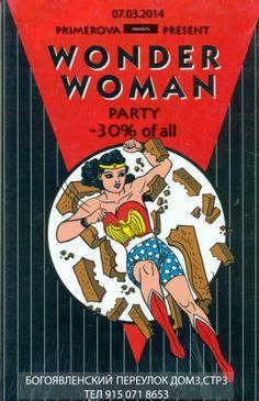 WONDER WOMAN PARTY   07.03.14