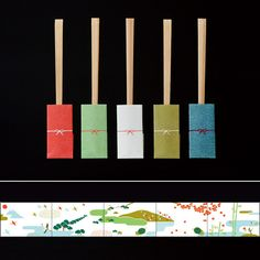紙ランチョンお箸セット