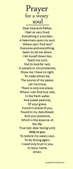 A prayer for when you are tired and weary. This past week makes me need to say this daily. Please Lord give me strength
