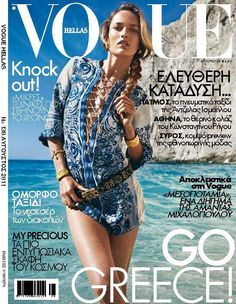 vogue hellas. actually bought this issue in greece this summer.