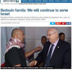 """Así se ha manifestado el tio del adolescente beduino, Nimer Abu Amar, fallecido por disparos del ejercito egipcio en la frontera entre Israel y Egipto. El tío del niño afirmó""""Vamos a seguir …"""