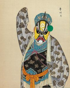 Portraits of Personages from Chinese Opera, Late 19th Century - Early 20th Century (6)