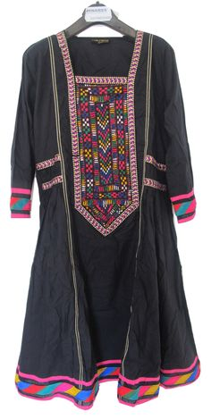 Final sale on this trible dress! $94.90 now (was $117.00)