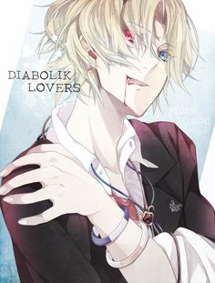347 Best Diabolik Lovers images in 2016 | Anime boys, Anime Guys