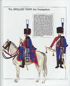 Trombe del treno di artiglieria della guardia imperiale