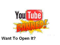 How to Access Youtube in Pakistan? There are many application and techniques which can be used for obtaining Youtube and other clogged sites in Pakistan. Mostly they are Proxies application which cover up your IP. But sometimes, protection problems occur while using a proxy software; they may exchange your individual information to their hosts. But the application [Ultra Surf] which is distributed here is the best among all and it protects everything for you.