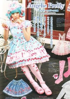 Sweet lolita, Japanese fashion