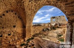 the ruins of a fortress from the Crusader period, now a national park in Migdal Afek, central Israel.