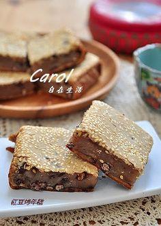 Carol 自在生活 : 紅豆烤年糕